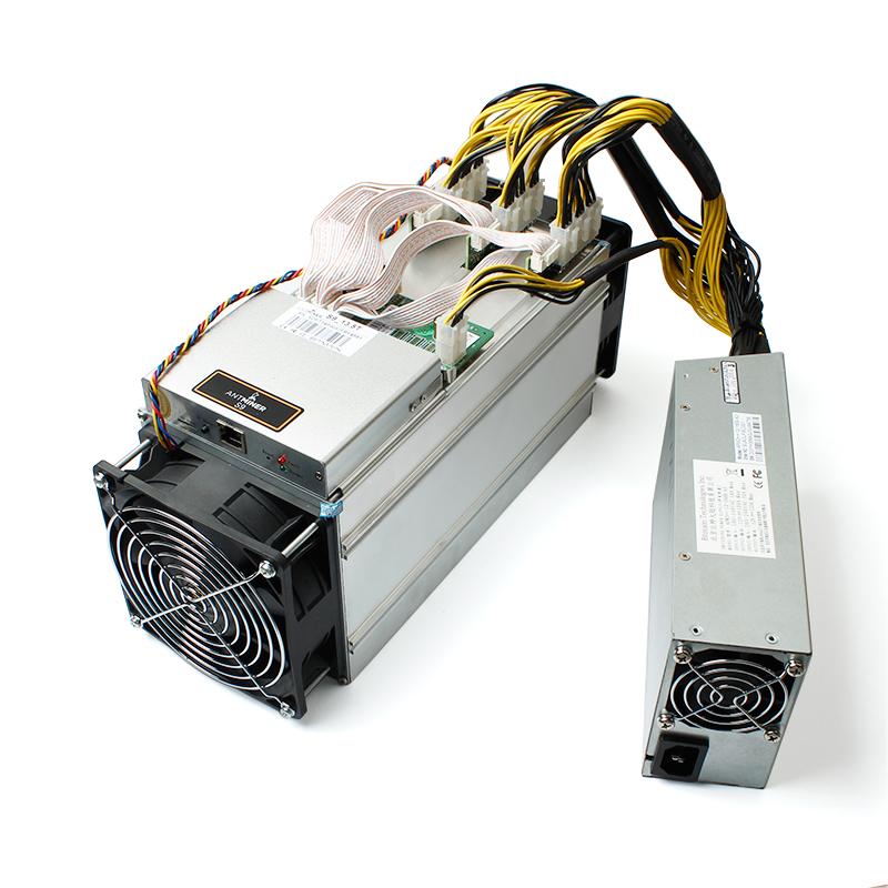 ASIC: Antminer Bitcoin bányagép