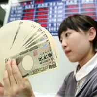 Tart a japán defláció