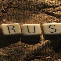 E-bizalom, e-bizalmatlanság?