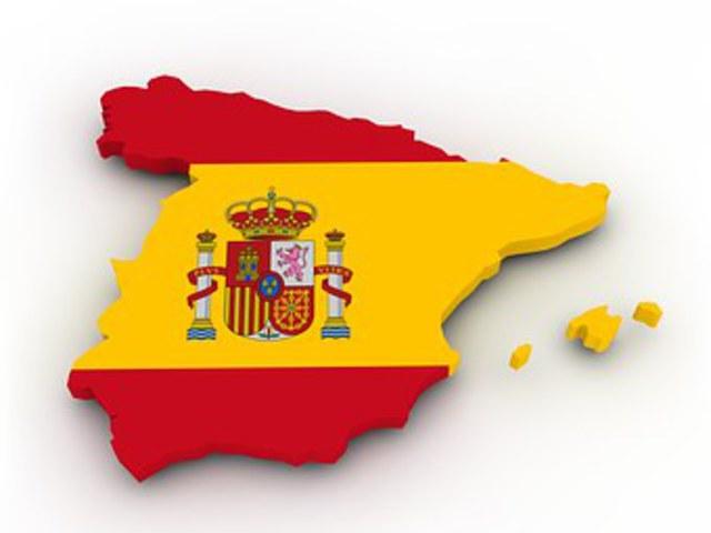 Spanyol nyelvtanulás az interneten