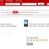 Ingyen sms küldés - Coke.hu kóláskupakért sms :D