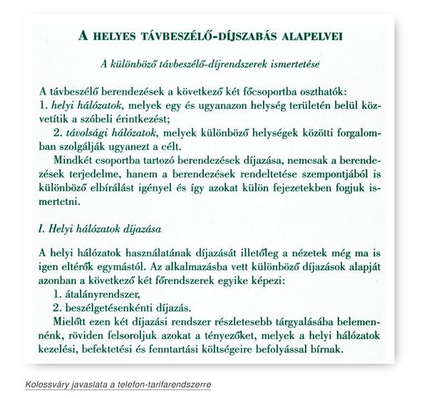 3_tarifa.png