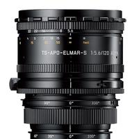 Leica TS-APO-Elmar-S 120 mm f/5.6 ASPH. - ami Schneider-Kreuznach ...*