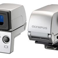 Olympus új elektronikus keresője