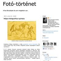Bejegyzés ajánló: Niépce heliografikus nyomata [fototortenet.blogspot.hu]