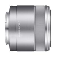Új Sony 30mm f/3.5 Macro objektív várható [1]