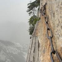 A világ egyik legveszélyesebb kalandtúrája