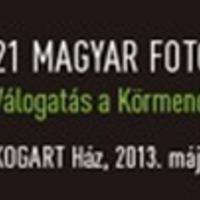 ANALÓG - 21 magyar fotográfus a 20. századból