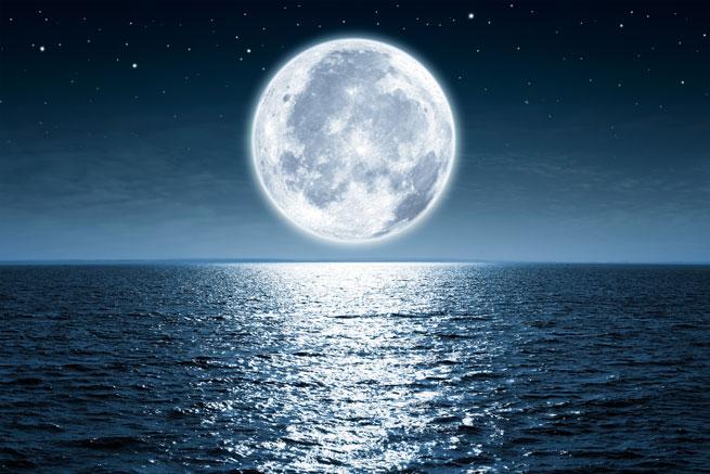 Mi vagy te, Hold?