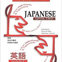 __ONLINE__ Vocabulearn Japanese Level 2 [With Book] (Japanese And English Edition). Fuente superior donde Check cambiar coupons