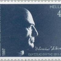 A napfény költője: Odisszeasz Elitisz
