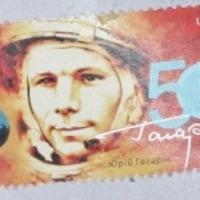 Gagarin aláírása ukrán bélyegen