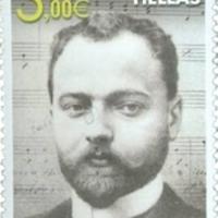 Az olimpiai himnusz zeneszerzője