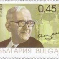 Atanasz Dalcsev bolgár költő és műfordító aláírása