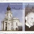 Karol Wojtyła bíboros aláírása lengyel emlékbélyegén