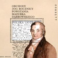 A lengyel himnusz kéziratos verse egy emlékbélyegen