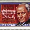 Lehár Ferenc aláírása magyar emlékbélyegén