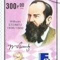 Az első hivatalos világbajnok sakkozó: Steinitz