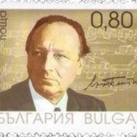 Ljubomir Pipkov bolgár zeneszerző és pedagógus aláírása