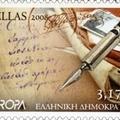 Kézzel írott levél görög bélyegen
