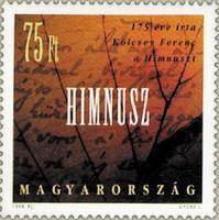 A Himnusz kéziratának részlete