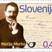 Kézirat dr. Matija Murko szlovén nyelvész emlékbélyegén