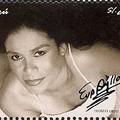 Perui énekesnő: Eva Ayllón