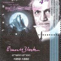 Ernest Bloch bélyege a zsidó muzsikusok között