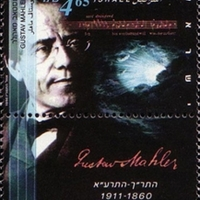 Gustav Mahler aláírása izraeli bélyeg szélén