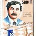 Lasker, aki a legtovább volt sakkvilágbajnok