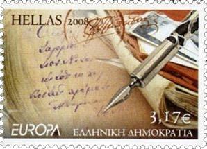 Görög_letter_2008_blog.jpg