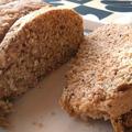 Teljes kiőrlésű magvas kenyér