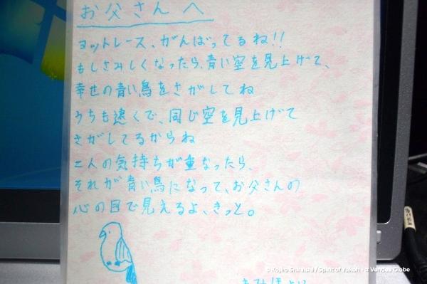 vg2016-17_d33_00_shiraishi.jpg