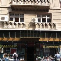 Balkán 1913/2018 - Szagok, Belgrád-Damaszkusz