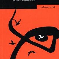 Paul Auster: A szem önéletrajza