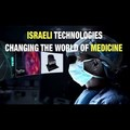 Izraeli innovációk, amelyek megváltoztatják az orvostechnológiát