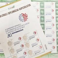A magyar – izraeli diplomáciai kapcsolatok újrafelvételének 30. évfordulója