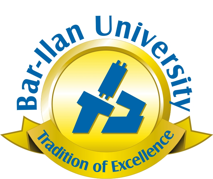 bar_ilan_university_tradition_of_excellence.jpg