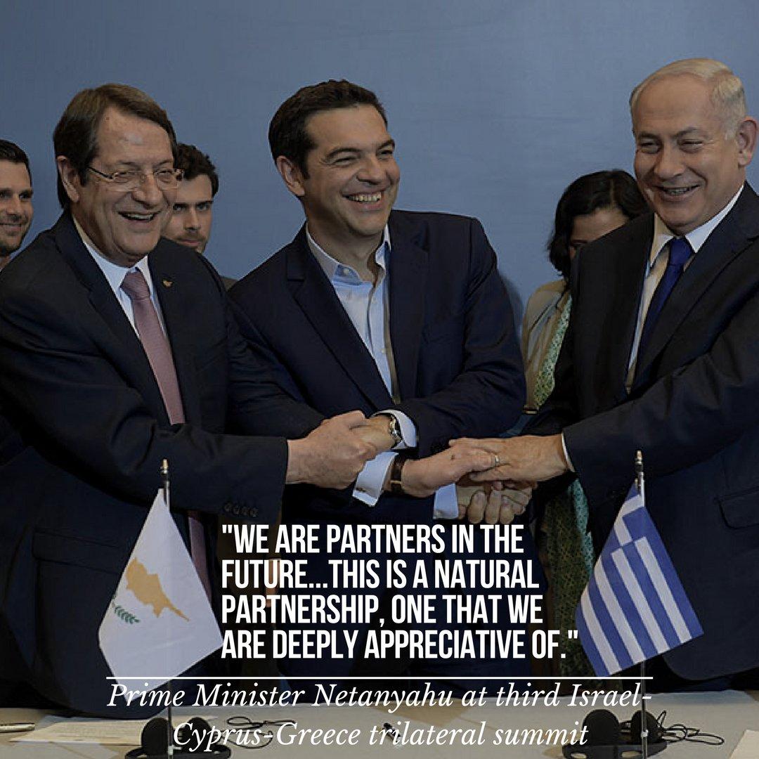 isarel_cyprus_greece.jpg