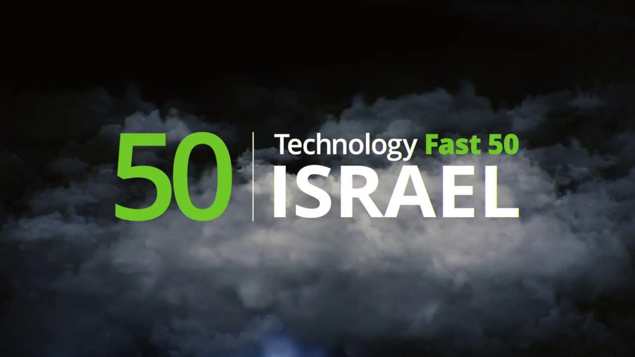 isarel_technolgy_fast_50.jpg