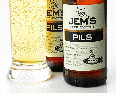 jems_beer_factory.jpg