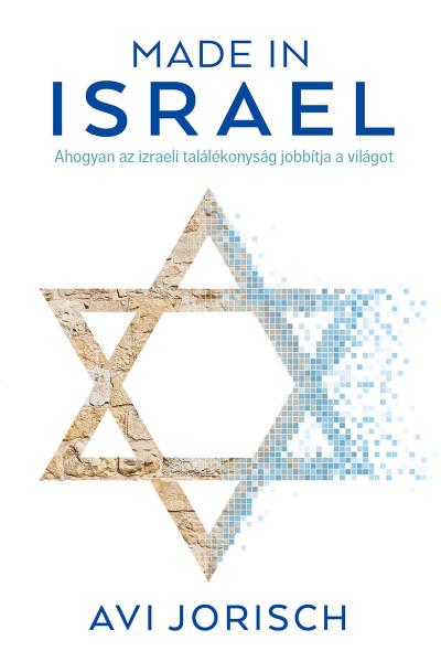 konyv2_made_in_israel.jpg