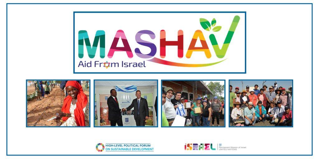 mashav_aid_from_israel.jpg