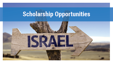 scholarship_in_israel.png