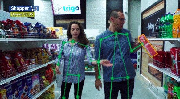 trigo_vision.jpg