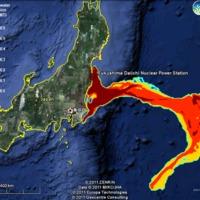 Fukusima meggyógyítása a szeretet ereje által  - Áriel