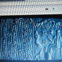 Számunkra kódot hordozó Akkád agyagtábla, nézzétek figyelmesen