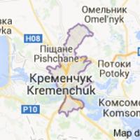 Ma, 2014.11.18.-án 2o órakor Kremencsukot tisztítjuk Fénnyel