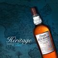Francia rumokat vásárolna a Campari