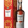 Egyedi dobozzal ünnepli a disznó évét a Dewar's